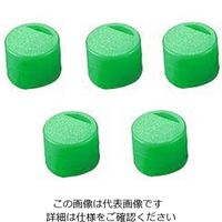 アズワン クライオチューブ用 キャップインサート(緑)500本/袋×4袋入 6000-02 1箱(2000個) 3-6367-02 (直送品)