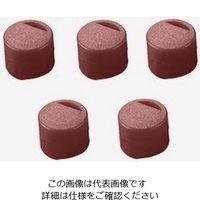 クライオチューブCryoFreeze(R) キャップインサート(茶)500本/袋×4袋入 6000-07 3-6367-07 (直送品)