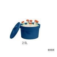 アズワン アイスバケツ Magic Touch 2(TM) 容量 2.5L ブルー M16807-2001 1個 3-6391-01 (直送品)