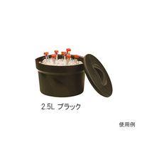 アズワン アイスバケツ Magic Touch 2(TM) 容量 2.5L ブラック M16807-2002 1個 3-6391-02 (直送品)