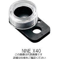 アズワン コンパクトハンディ顕微鏡(iPhone専用) 10×〜40× NINE X40 1個 3-6397-01 (直送品)
