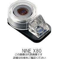 アズワン コンパクトハンディ顕微鏡(iPhone専用) 20×〜80× NINE X80 1個 3-6397-02 (直送品)