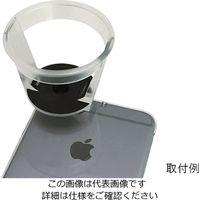 アズワン ルーペ(iPhone専用) 本体 NINE-CLOSEUP 1個 3-6398-01 (直送品)