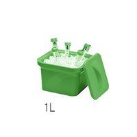 アズワン アイスパン Magic Touch 2(TM) 容量 1L グリーン M16807-1104 1個 3-6457-04 (直送品)