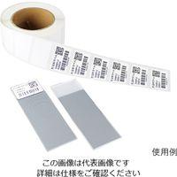 アズワン 耐溶剤ラベル スライドガラス用 1巻(1,000枚入) 1巻 3-6541-01 (直送品)