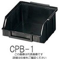 アズワン 導電パーツボックス 130×125×65 CPB-1 1個 3-6551-01 (直送品)