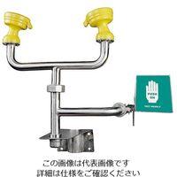 アズワン 洗眼器 壁掛け式(受け器なし) WG7020 1個 3-6613-03 (直送品)