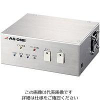 アズワン インキュベーター用オゾン殺菌装置 OZONEST-IN 1個 3-6652-01 (直送品)