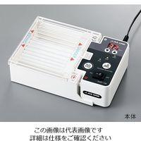 アズワン 小型サブマリン電気泳動装置 ASEP-100 1個 3-6653-01 (直送品)