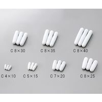 アズワン レギュラー撹拌子 (バリュー) φ8×30mm 10個入 1箱(10個) 3-6657-05(直送品)