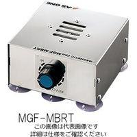 アズワン マグネティックファン(モーター部) MGF-MBRT 1個 3-6671-01 (直送品)