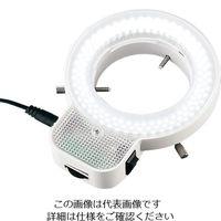 アズワン LEDリング照明 (LEDチップ144個・三重巻) ARL-144W 1個 3-6683-03 (直送品)