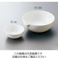 アズワン 磁製蒸発皿 200mL 1個 3-6718-05 (直送品)