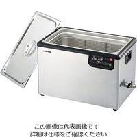 アズワン 超音波洗浄器(二周波) 27L MCD-27 1個 3-6747-07 (直送品)