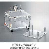 アズワン リークテスト用真空デシケーター 300×300×220 VRT 1個 3-6773-01 (直送品)