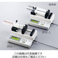 アズワン シリンジポンプ デジタル制御タイプ シリンジ掛数 1本 SPDC-1 1個 3-6811-01 (直送品)