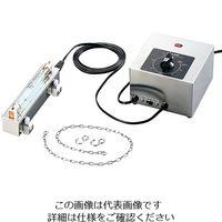 アズワン UV殺菌装置 (タイマー機能付き) UVT 1個 3-6812-01 (直送品)