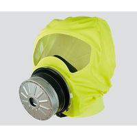 ドレーゲル(draeger) 災害避難用フード 火災および工業災害避難用 PARAT7530 1個 3-6836-03 (直送品)