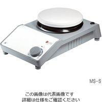 アズワン マグネチックスターラー アナログ MAX約1500rpm 20L MS-S 1個 3-7023-01 (直送品)