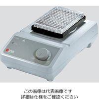 アズワン マイクロプレートミキサー MAX約1500rpm MX-M 1個 3-7027-01 (直送品)