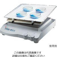アズワン デジタルシェーカー 立体 10〜70rpm 耐荷重5kg SK-D3309-Pro 1個 3-7044-10 (直送品)