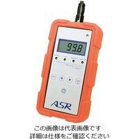 オートマチック・システムリサーチ(ASR) 光学式溶存酸素濃度計 本体 DOP-01 1個 3-7052-01 (直送品)