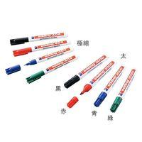 アズワン ラボペン (edding) 極細 赤 0.75mm 1本 3-7108-02 (直送品)