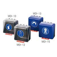 アズワン 安全保護用具保管ケース キャップ用 ブルー MIDI-13 1個 3-7121-13 (直送品)