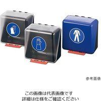 アズワン 安全保護用具保管ケース キャップ用 クリア MIDI-14 1個 3-7121-14 (直送品)