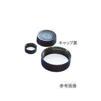 アズワン 広口角瓶用キャップ 100mL用 黒 1個 3-7131-01 (直送品)