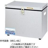 関東冷熱工業 保冷・保温ボックス 標準タイプ 40L KRCL-40L 1個 2-9177-12(直送品)