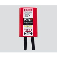 アズワン ファイヤーブランケット 1200×1200 FB44 1枚 3-4659-01 (直送品)
