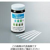 アズワン 残留塩素試験紙 0〜200mg/L プールディッパー 1組(100枚) 3-4741-02 (直送品)