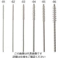アズワン 極細ブラシ φ4.0×250mm 1本 3-4930-06 (直送品)