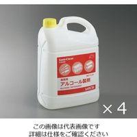アズワン 業務用アルコール製剤(サンクリア) 5L×4本入 3-5377-12 1セット(4本) (直送品)