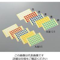 アズワン ラボ用マーキングラベル 丸型 φ9.5 赤 1袋(400枚) 3-5379-02(直送品)