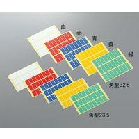 アズワン ラボ用マーキングラベル 角型 23.5 赤 1袋(240枚) 3-5381-02(直送品)