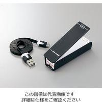 アズワン ハンディシーラー USBタイプ 1個 3-5439-01 (直送品)