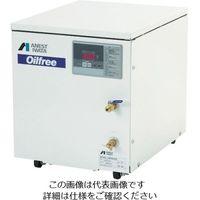 アズワン 超静音オイルフリーコンプレッサ CWP04-8C 1個 3-5644-01 (直送品)