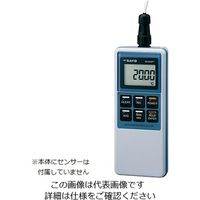 佐藤計量器製作所 精密型デジタル標準温度計 本体 (8012-00) SK-810PT 1個 3-5914-01(直送品)