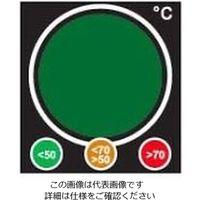 ミクロン トラフィックライト・インジケーター TF50-70 52mm×48mm 1ケース(10枚) 61-3816-56 (直送品)