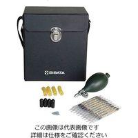 柴田科学 スモークテスターセット 080270-02 1個 8-3005-11 (直送品)