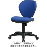 弘益(KOEKI) スイングチェア(ロッキング機能付)K-921(BL)ブルー 1脚 3-5175-01 (直送品)