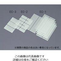 アズワン クリーンラベル EC-2 100入 1箱(100枚) 7-103-02 (直送品)
