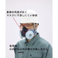 トーアボージン 取り替え式マスク併用専用形保護めがね UL-200 TBPCF 1セット(2個)(直送品)