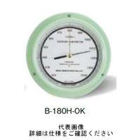いすゞ製作所 気圧計・高度計 高精度型 アネロイド型気圧計 B-180H-ON 1台 (直送品)