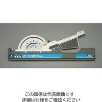 エスコ(esco) 30cm 角度付丸鋸定規 1セット(2個) EA851X(直送品)