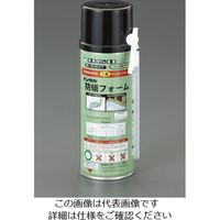 エスコ(esco) 435ml 発泡ウレタンフォーム(防蟻/一液性/緑色) 1セット(870mL:435mL×2本) EA930TC-20A(直送品)