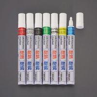 エスコ(esco) 7本組耐熱耐候マーカーセット 1セット(2組) EA942CD-77 (直送品)