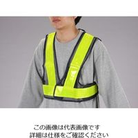 エスコ(esco) LED安全ベスト(紺/黄) 1セット(2着) EA983R-103(直送品)